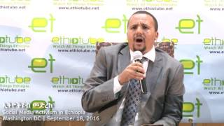 EthioTube መድረክ : Social Media Activism in Ethiopia - Jawar Mohammed on የኦሮሞ ተቃውሞ | Sep. 18, 2016