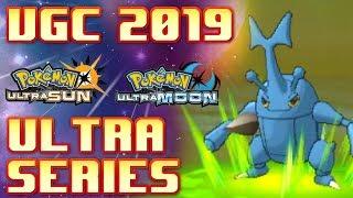 Pokemon VGC 2019 (Ultra Series) Ultra Sun and Moon Wifi Battle: Big Boss Heracross
