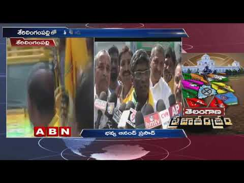 TDP Leader Bhavya Anand prasad Election Campaign in Serilingampally