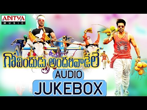 Govindudu Andarivadele Songs Jukebox || Ram Charan, Kajal Agarwal video