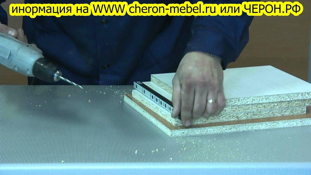 Шаблон для сборки мебели своими руками