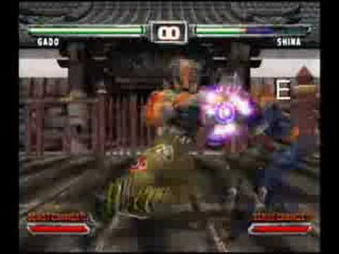 Bloody Roar Shina Belly Punching Video