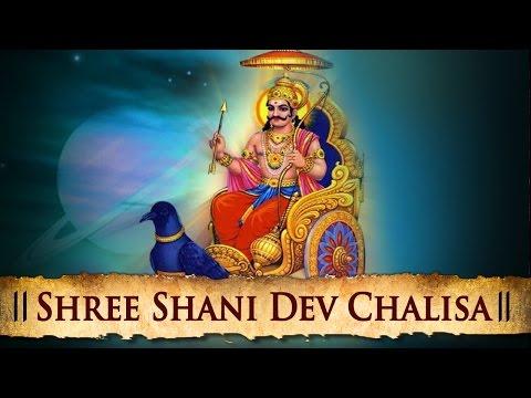 Shree Shani Dev Chalisa - Best Hindi Devotional Songs