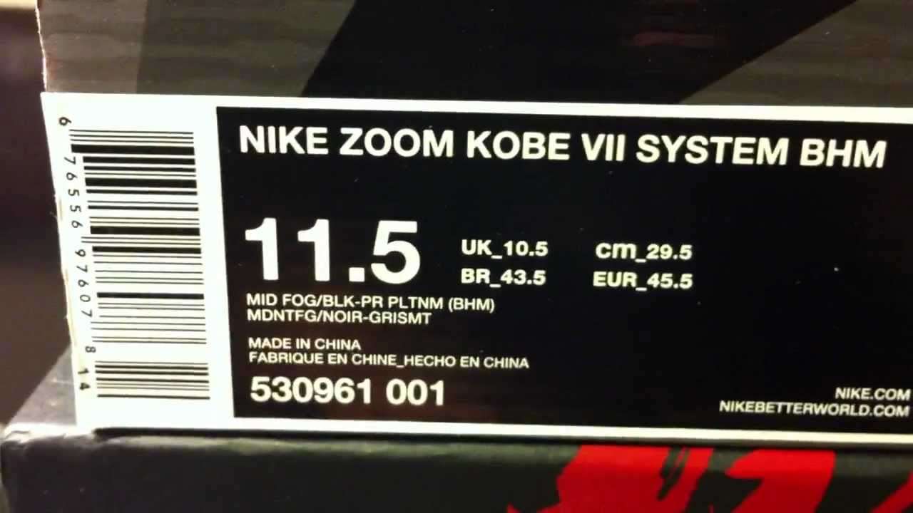 """Kobe 7 VII System """"BHM"""""""
