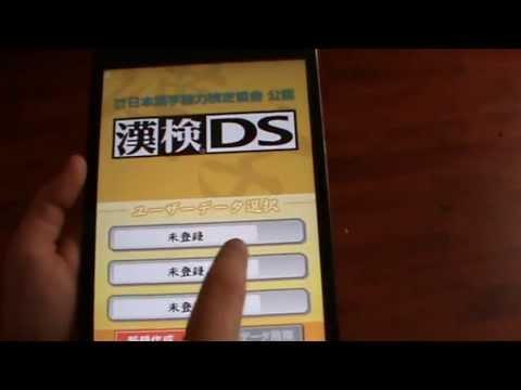 Nintendo DS Emulator iOS 7/8 Free No Jailbreak NDS4iOS How to Install