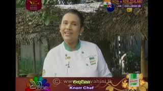 Iwum Pihum |2019- 07- 08