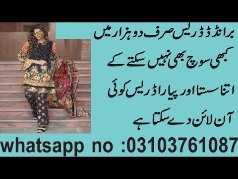 latest and stylish lawn collection 2018 new design || designer lawn dress collection