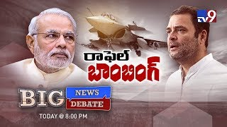 Big News Big Debate : BJP Vs Congress over SC verdict on Rafale deal -- Rajinikanth TV9 - netivaarthalu.com
