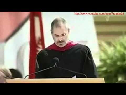 В США на 57-м году жизни скончался Стив Джобс: 1955-2011