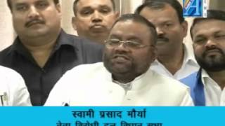 Swami Prasad Maurya BSP Neta byte on party Report By  ASIAN TV NEWS