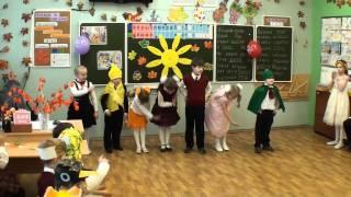 Сценарий праздников в начальной школе новый год