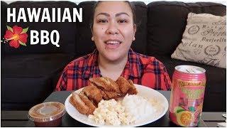 L&L HAWAIIAN BBQ MUKBANG (EATING SHOW)