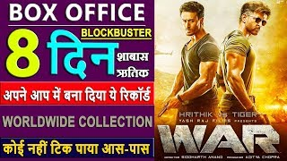 War 8th Day Box Office Collection, ,War Movie Box Office Collection, Hrithik Roshan, Tiger #War