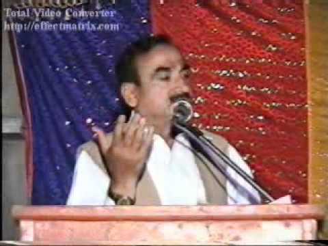 Sraiki Punjabi Poet Hayat Bhati video