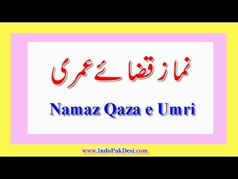 Qaza E Umri Namaz Ka Tarika In Urdu hindi video