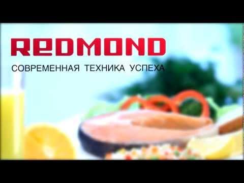 Линейка бытовой техники Redmond. Рекламный ролик