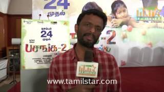 Pandiraj At Pasanga 2 Movie Press Meet