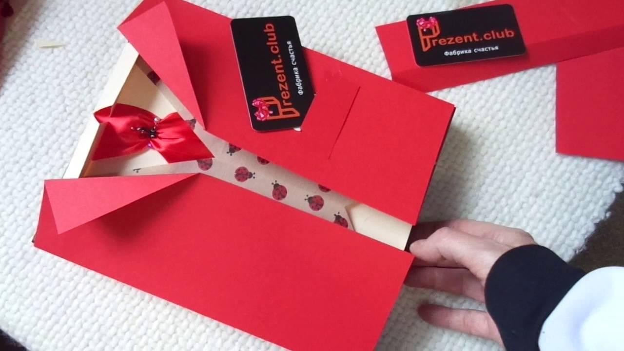 Подарочная коробочка своими руками для мужчины 37