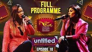 Untitled | Umara - Umaria | Episode -10 | 2019-09-15 | Rupavahini Musical