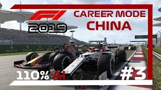 COMEBACK IS REAL! F1 2019: CAREER #3 Chinese GP
