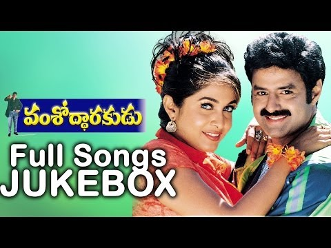 Vamshoddarakudu Full Songs  || Jukebox || Bala Krishna,Ramya Krishna