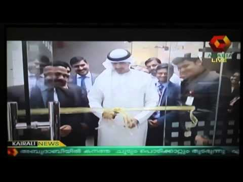 DGCX Market Trading Floor Inauguration-Kairali Arabia TV News