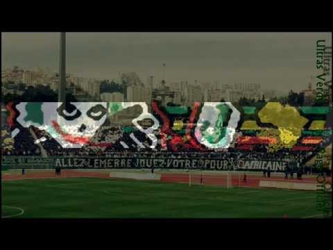 MAKING OF TIFO CSC Vs MCA 2012/2013