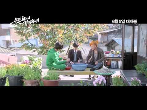 Secretly Greatly (은밀하게 위대하게) Official Trailer 1 (2013) - Jang Chul-seo Movie HD