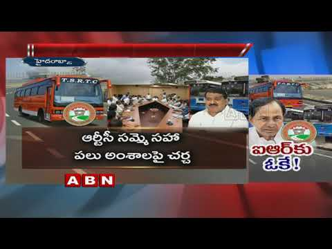 CM KCR to Announce IR for RTC Employees