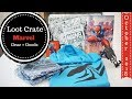 Loot Crate Marvel Gear Goods Unboxing October 2018 mp3