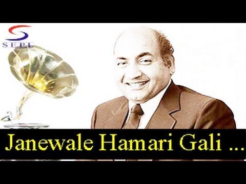 Janewale Hamari Gali Aana - Mohammed Rafi Manna Dey - Baraat...