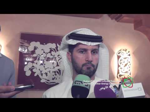 Interview with Mohammed Al Hammadi, CEO of Emirates Nuclear Energy Corporation