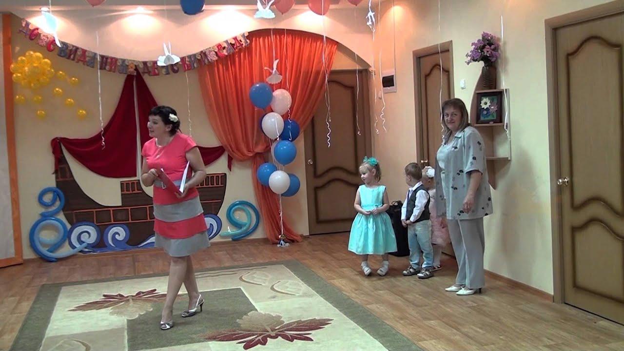 Яндекс игры на выпускной утреник 24 фотография