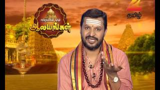 Arputham Tharum Alayangal - Episode 740  - September 27, 2016 - Webisode