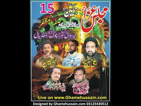 Live Majlis 15 safar 2018 Meerwal Near harrar Chowk Chakwal