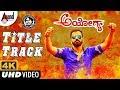 Ayogya Title Track   New Kannada 4K Video Song 2018   Sathish Ninasam   Rachitha Ram   Arjun Janya