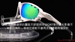 OAKLEY RACING JACKET &高階sport鏡片