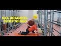 Упражнения Бубновского для снижения давления от гипертонии mp3