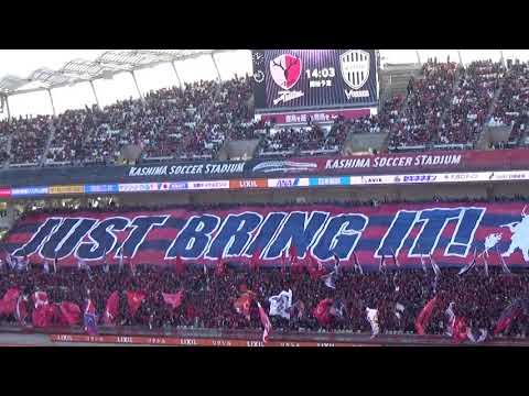 ◆動画◆試合前「浦和コール」と「川崎Fコール」を敢行し、内部分裂する鹿島ゴール裏インファイトの面々を御覧ください(´・ω・`)