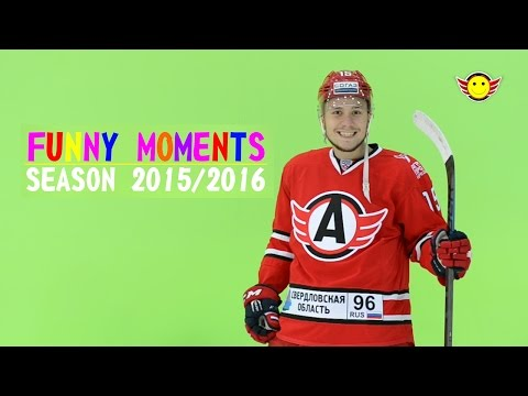 Funny moments - season 2015/2016 - ХК Автомобилист