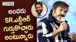 Chota K Naidu Emotional Words about Jr NTR @Jai Lava Kusa Movie Success Meet