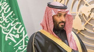 The Point: What tops the agenda of MBS' China visit?