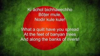 """Amar Shonar Bangla"" - Bangladesh National Anthem Bangla & English lyrics"
