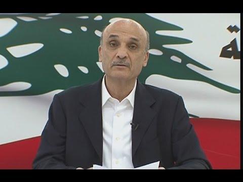 Press Conference - Samir Geagea - 29/06/2016