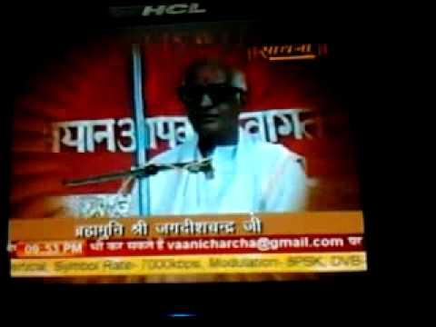 Main kaun hu, kahan se aaya hu aur kahan par jaunga. Shri Prannathji, PARNAMI, Charcha Sarkar Shri