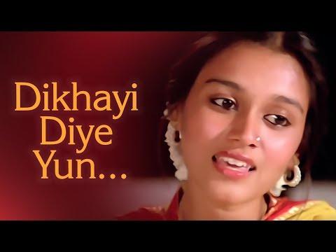 Dikhaayi Diye Yun - Farooq Sheikh - Supriya Pathak - Smita Patil...