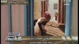 #هنا_العاصمة   ياسمين الرئيس: لا أصدق حتي الآن أني عملت مع محمد خان