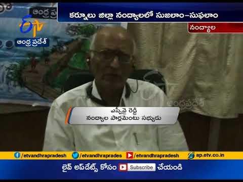 Sujalam Suphalam   Organized By ETV - Eenadu   Nandyal MP SPY Reddy Attends   Kurnul DIst