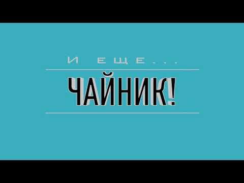 ПОКУПКИ ДЛЯ ДОМА!!!