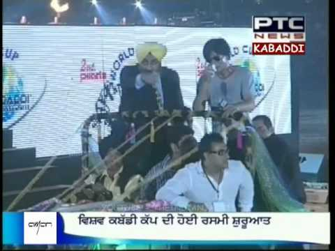 Kabaddi Cup - 2011 Opneing By -- Sukhwinder Singh & Shahrukh video